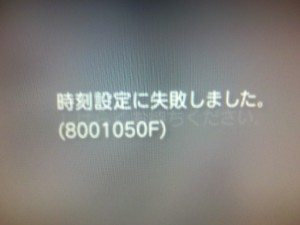 8001050F